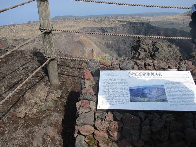 画像6: 【山旅会・登山ガイドこだわりツアー】岡田ガイドからの便り・伊豆大島・三原山ツアーに行ってきました!