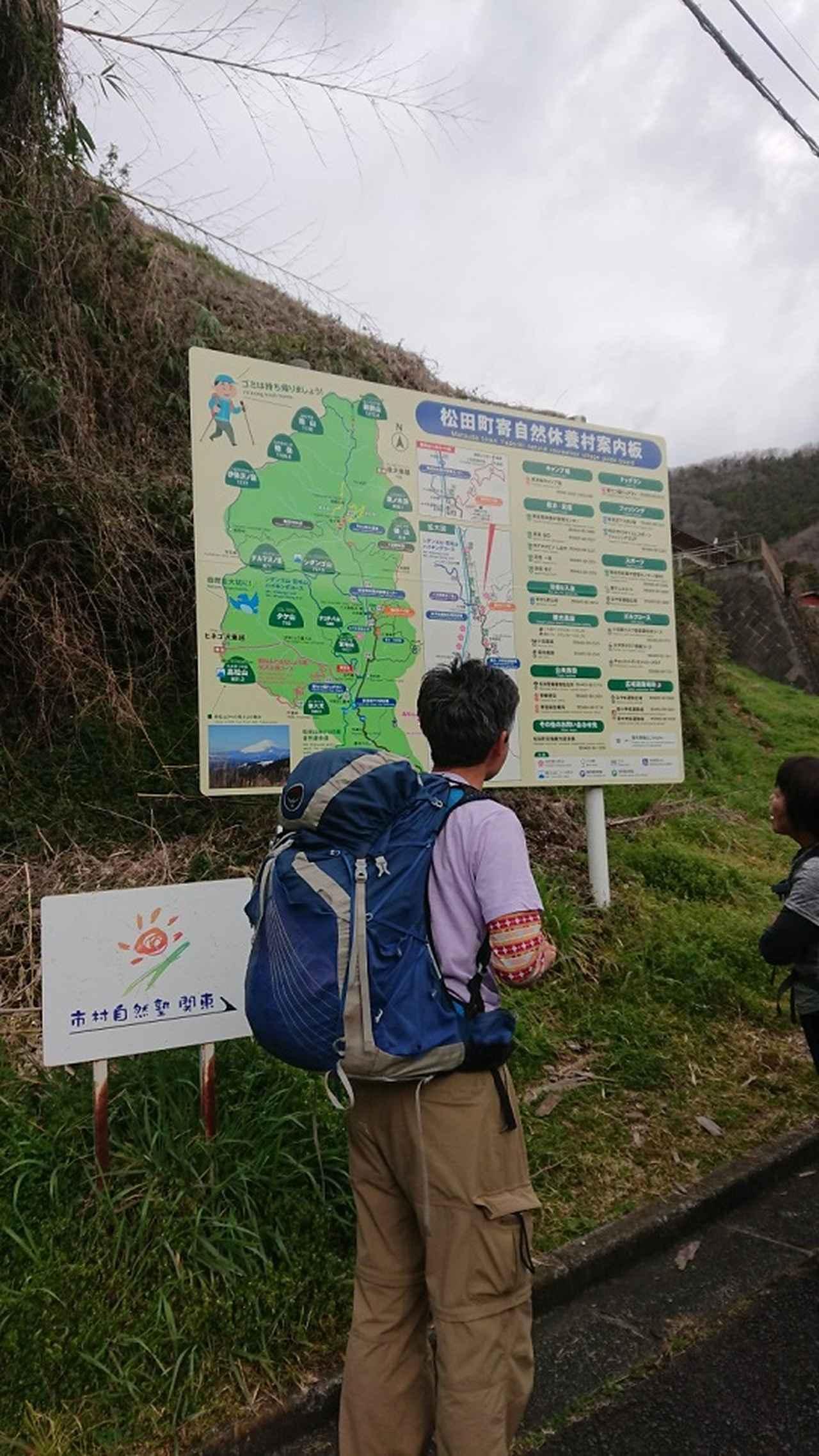 画像1: 3月21日に佐藤たけゆきガイドと、その名も!! たけ山~シダンゴ山 へ行ってきました♪