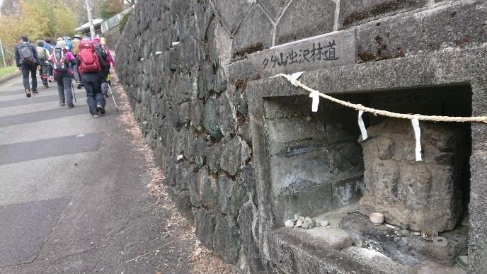 画像2: 3月21日に佐藤たけゆきガイドと、その名も!! たけ山~シダンゴ山 へ行ってきました♪