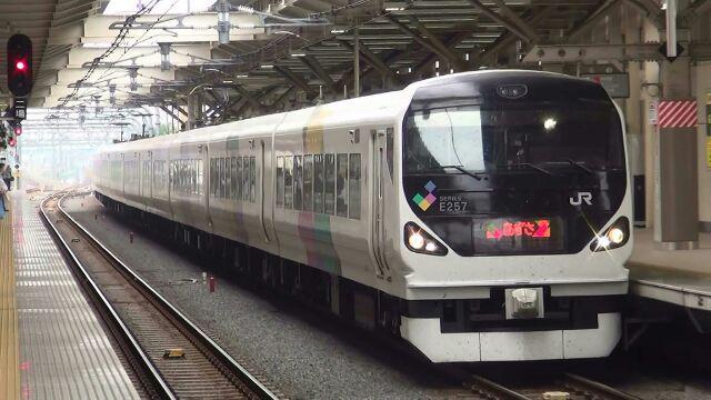 画像: 貸切列車(イメージ)
