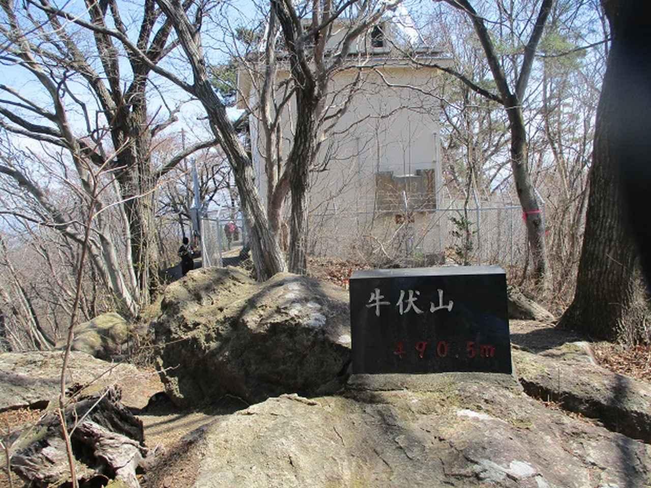 画像8: 4月5日に岡田ガイドのコースで群馬県の桜で有名な 「牛伏山」 へ行ってきました♪