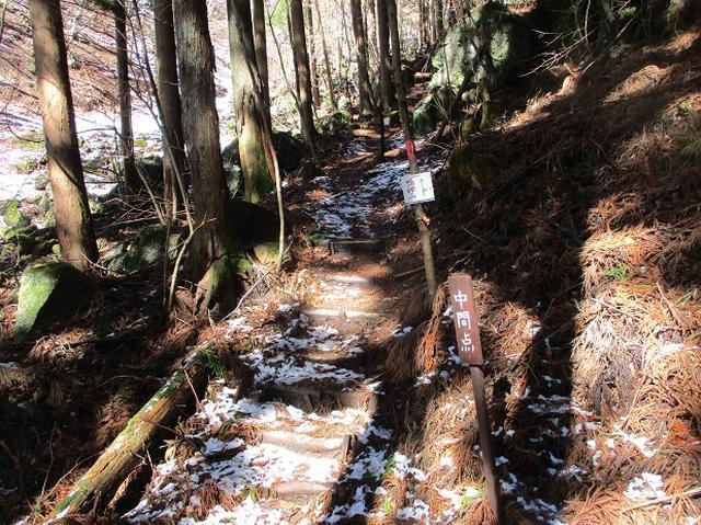 画像2: 4月の山旅会 鳴神山 ツアーの下見に行ってきました!