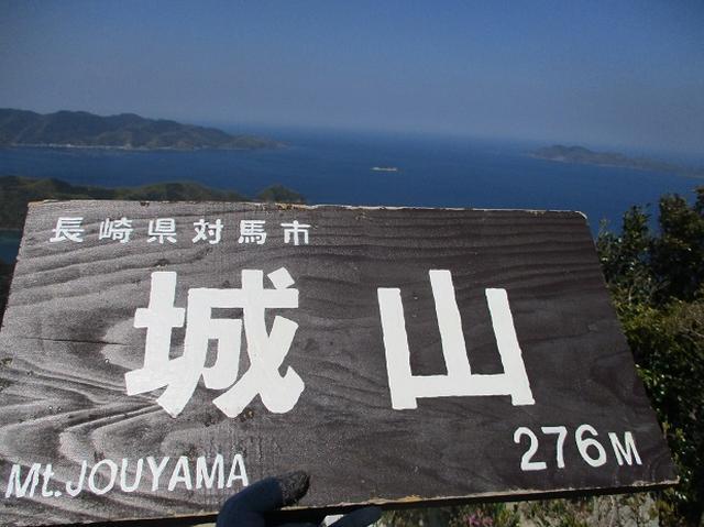 画像6: 対馬ツアー3日目は青空気持ち良い、 金田城山 へ行きました!