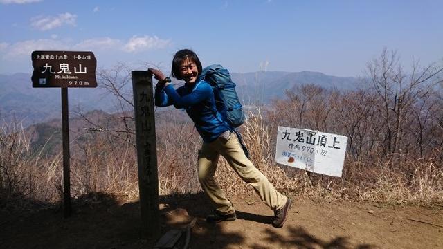画像3: 4月6日に宮下ガイドと富岳十二景シリーズで 久鬼山 へ行ってきました♪