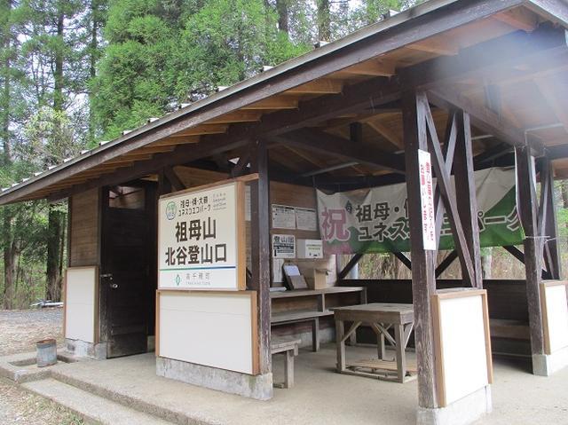 画像1: 来年の春の企画のネタを探して 九州・祖母山 に行ってきました!