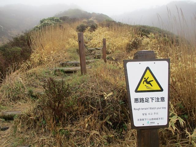 画像4: 来年春のツアーの素材を探して 阿蘇山 に行ってきました。