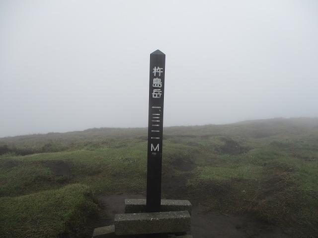 画像10: 来年春のツアーの素材を探して 阿蘇山 に行ってきました。