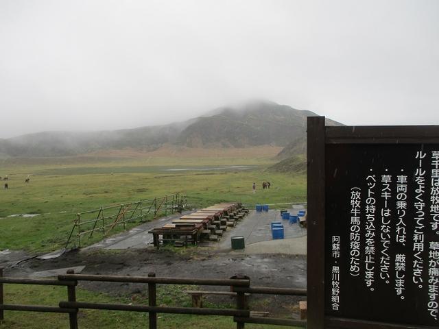 画像1: 来年春のツアーの素材を探して 阿蘇山 に行ってきました。