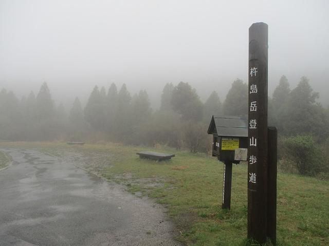 画像8: 来年春のツアーの素材を探して 阿蘇山 に行ってきました。