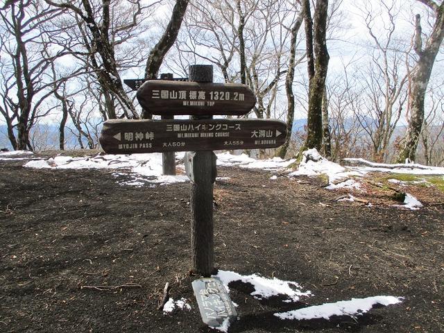画像6: 【山旅会・登山ガイドこだわりツアー】岡田ガイドからの便り・籠坂峠から三国山ツアーの下見に行ってきました!