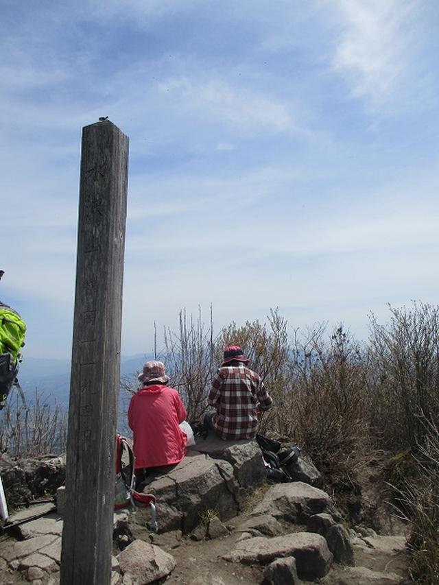 画像8: 来年春のツアーの企画の素材を探して「榛名山の水沢山」に行ってきました!