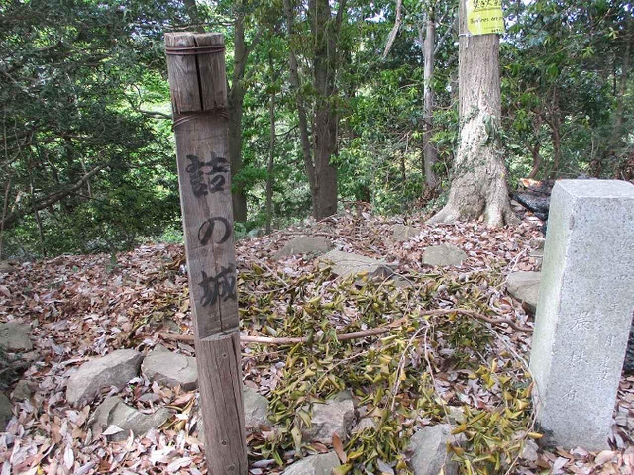 画像11: 5月5日に山旅会 「狐塚峠から八王子城址」 ツアーに行ってきました!