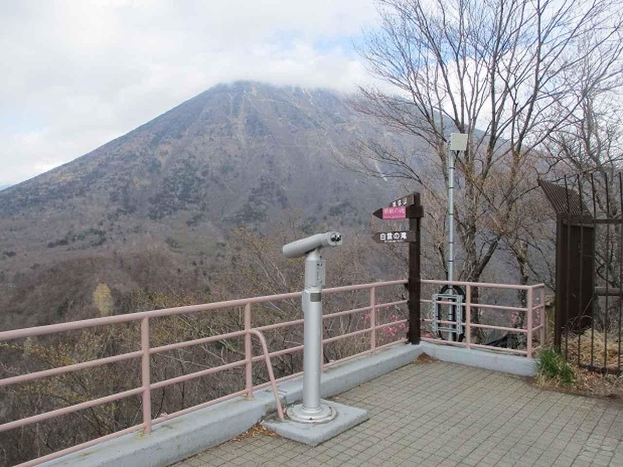 画像1: 5月の山旅会 「茶ノ木平から華厳の滝」 の下見に行ってきました!
