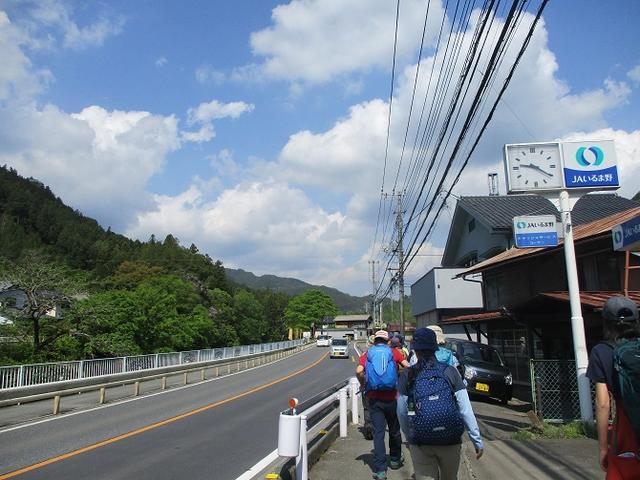 画像1: 5月4日に岡田ガイドのツアーで埼玉県の「越上山」へ行って来ました♪