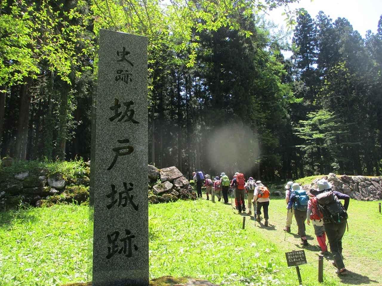 画像1: 5月8日・9日に岡田ガイドのコースで暑い暑い新潟の山へ行って来ました♪