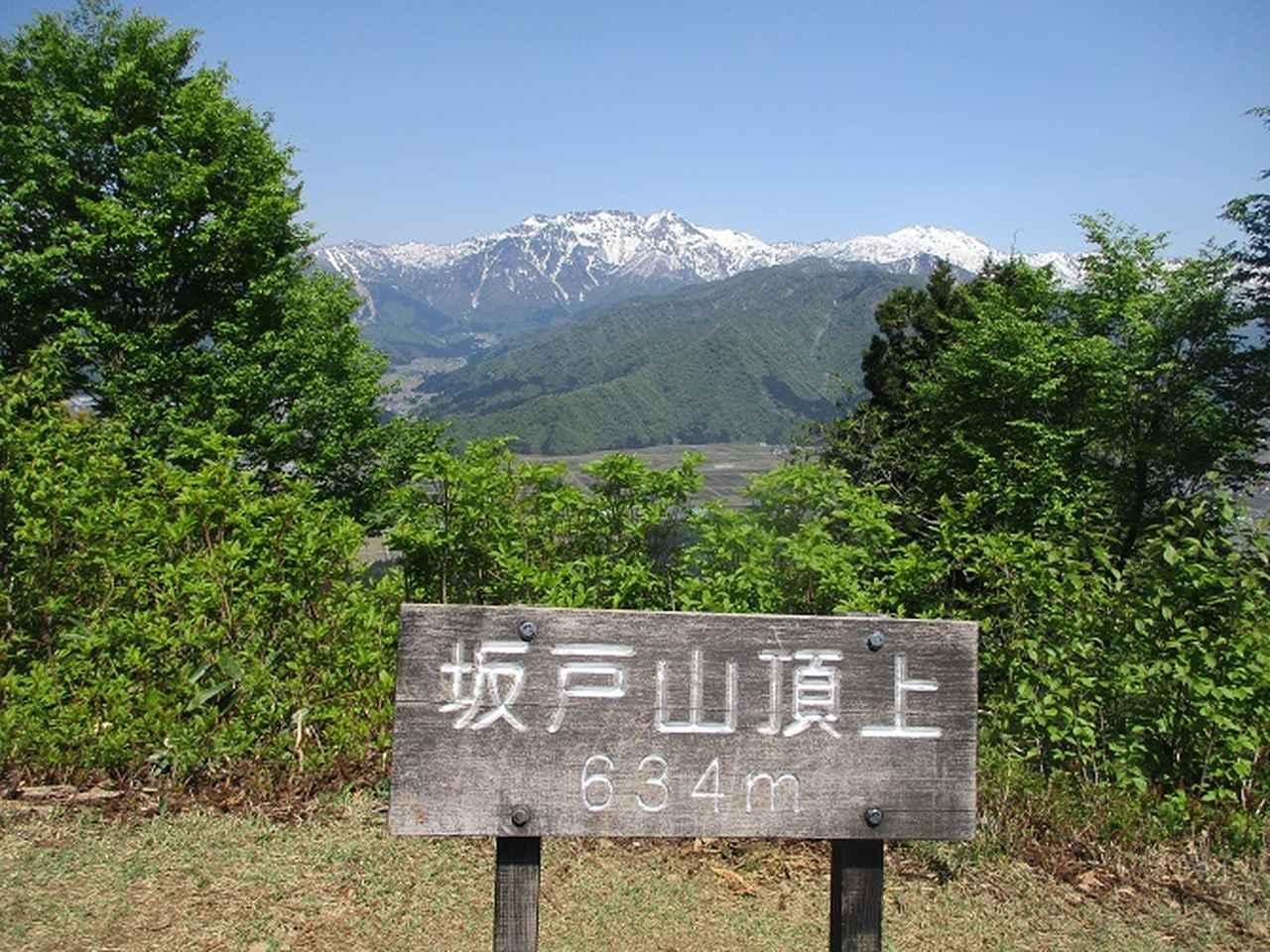 画像7: 5月8日・9日に岡田ガイドのコースで暑い暑い新潟の山へ行って来ました♪