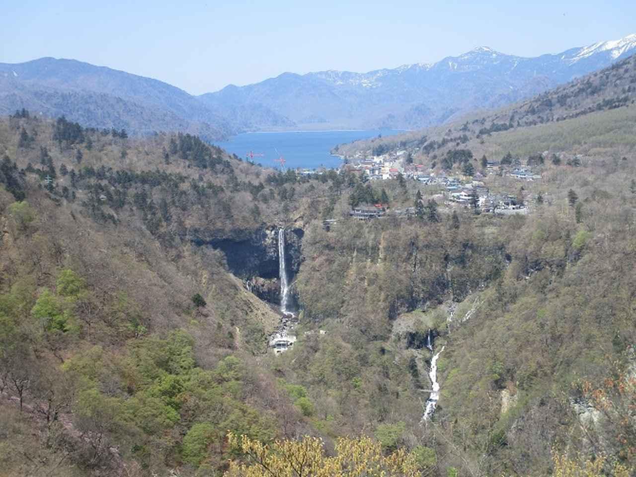 画像2: 13日に岡田ガイドのコースで、 茶ノ木平~華厳の滝 へ行ってきました♪