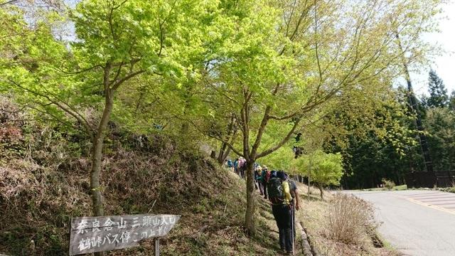 画像1: 宮下ガイドの秀麗富岳十二景シリーズ第9回目! 奈良倉山 へ行って来ました♪