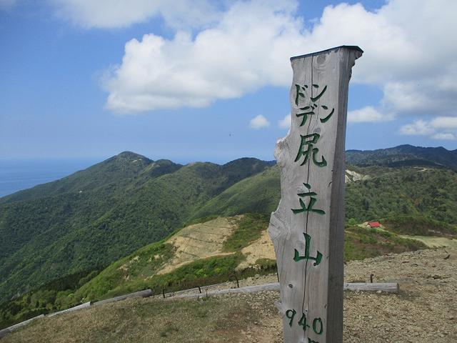 画像11: 5月14日~15日で山旅会 「佐渡」 ツアーに行ってきました!