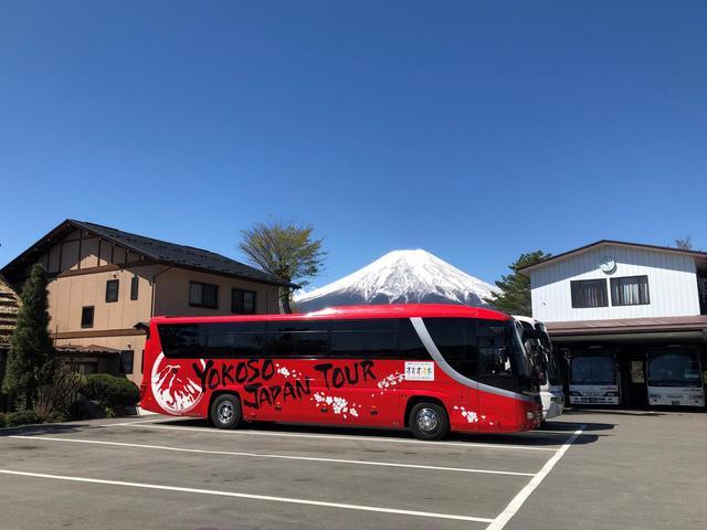 画像: 忍野八海・大林駐車場