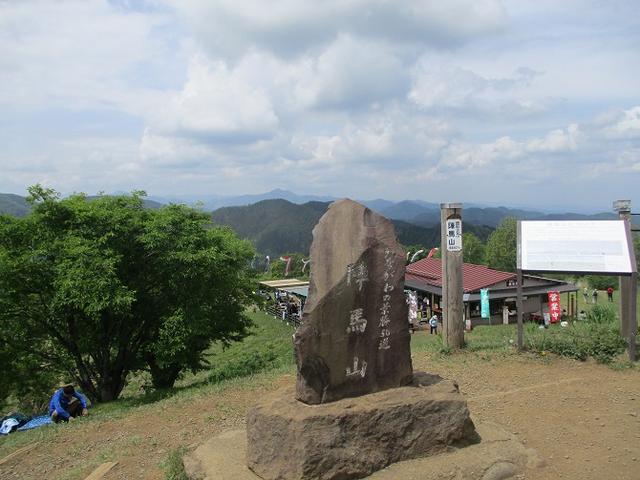 画像8: 5月18日に山旅会 「相模湖から陣馬山」 ツアーに行ってきました!