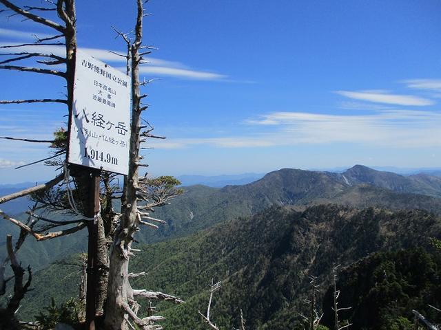 画像13: 来年の宿泊ツアーの企画素材を探して奈良県の大峰山に行ってきました!