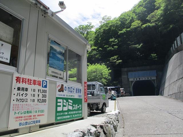 画像1: 来年の宿泊ツアーの企画素材を探して奈良県の大峰山に行ってきました!