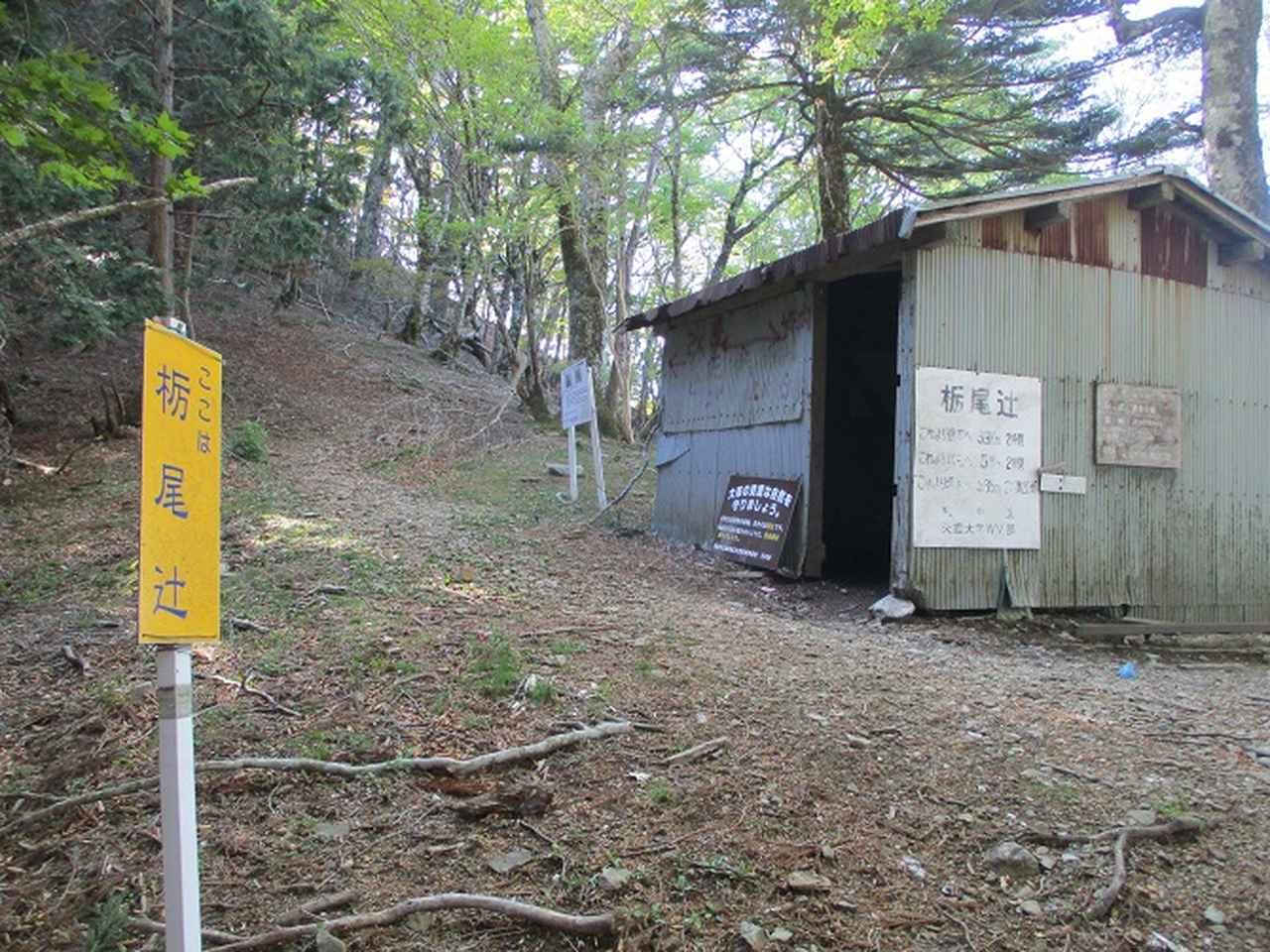 画像8: 来年の宿泊ツアーの企画の素材を探して奈良県の大峰山に行ってきました!