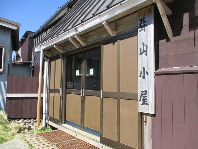 画像3: 来年の宿泊ツアーの企画の素材を探して奈良県の大峰山に行ってきました!