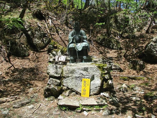 画像7: 来年の宿泊ツアーの企画素材を探して奈良県の大峰山に行ってきました!