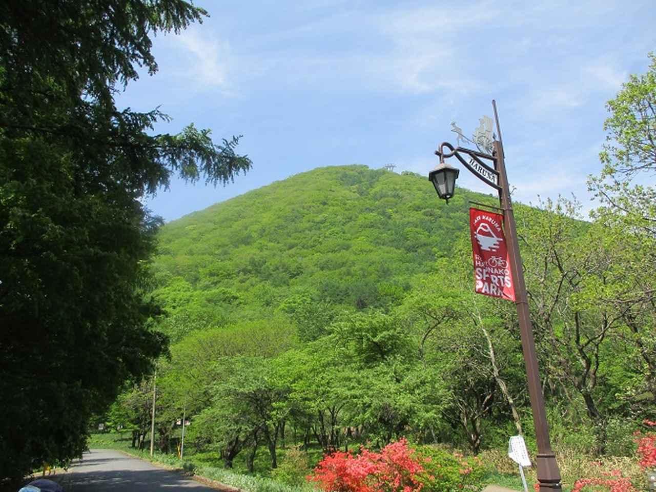 画像12: 5月27日に山旅会 「榛名富士」 ツアーにいってきました!