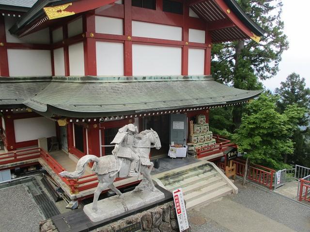 画像10: 6月1日に山旅会 「金毘羅尾根から日の出山」 ツアーに行ってきました!