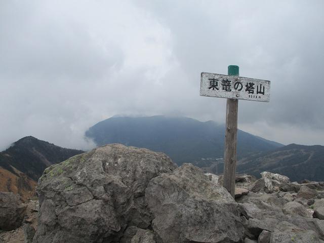 画像8: 6月の山旅会 「水ノ塔山から東篭ノ登山」 ツアーの下見に行ってきました!