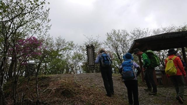画像3: 本日は和歌山県の最高峰・ 龍神岳 ツアーのご報告です♪