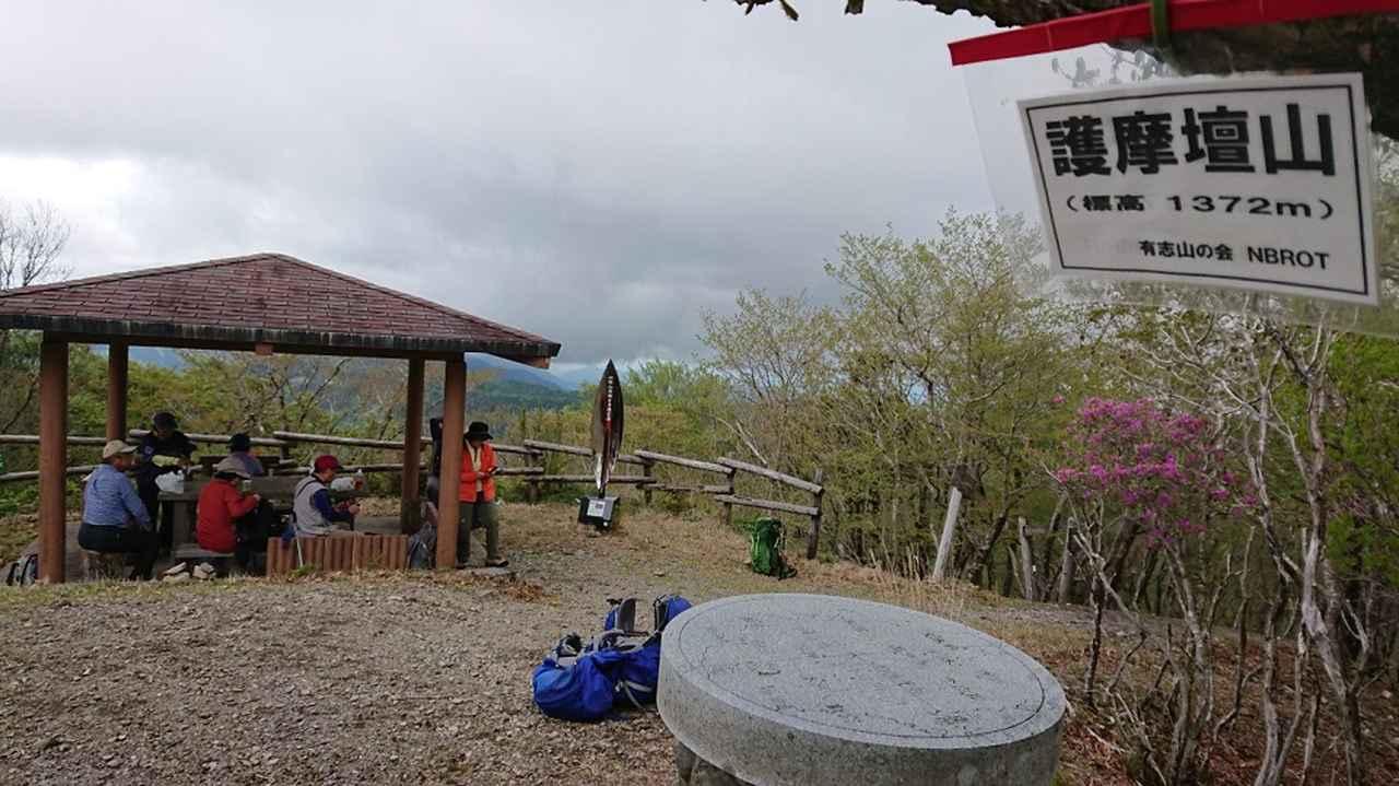 画像4: 本日は和歌山県の最高峰・ 龍神岳 ツアーのご報告です♪
