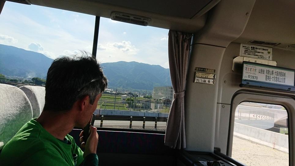 画像9: 本日は和歌山県の最高峰・ 龍神岳 ツアーのご報告です♪