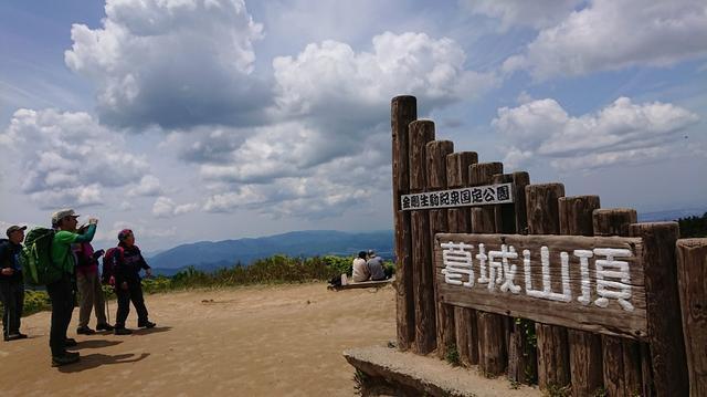 画像8: 本日は 大和葛城山 ツアー のご報告です♪