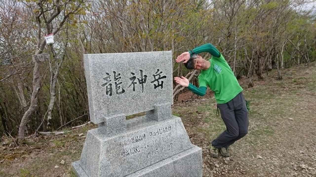 画像6: 本日は和歌山県の最高峰・ 龍神岳 ツアーのご報告です♪