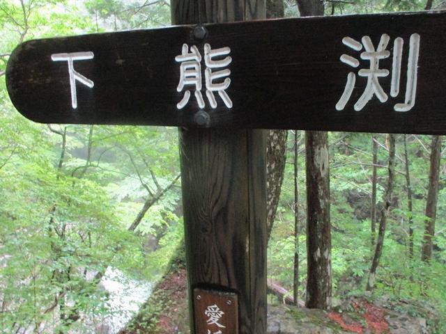 画像5: 5月28日から3日間で四国の名峰 「石鎚山と剣山」 にいってきました!