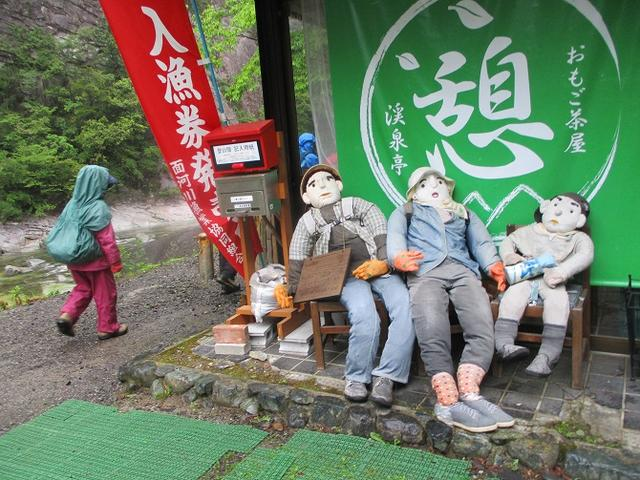 画像4: 5月28日から3日間で四国の名峰 「石鎚山と剣山」 にいってきました!