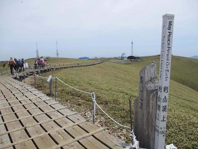 画像9: 5月28日より2泊3日で山旅会 「石鎚山と剣山」 ツアーに行ってきました!