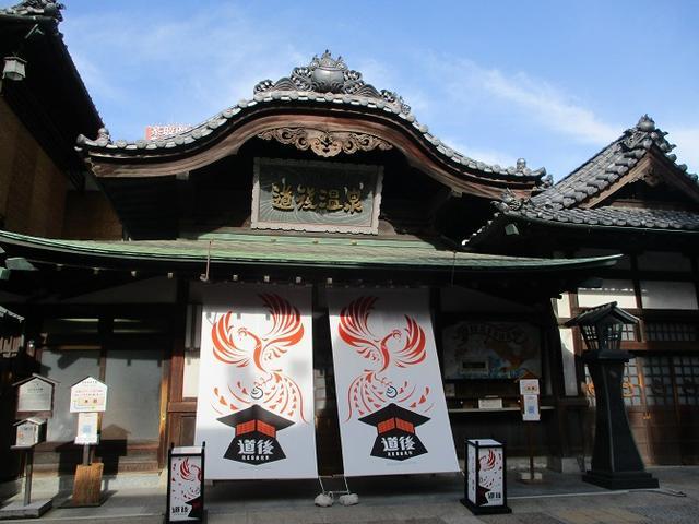 画像10: 5月28日より2泊3日で山旅会 「石鎚山と剣山」 ツアーに行ってきました!