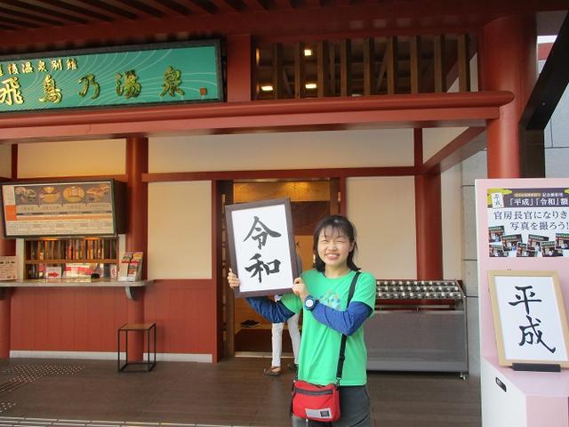 画像12: 5月28日より2泊3日で山旅会 「石鎚山と剣山」 ツアーに行ってきました!