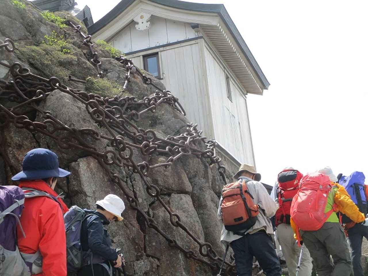 画像7: 5月28日より2泊3日で山旅会 「石鎚山と剣山」 ツアーに行ってきました!