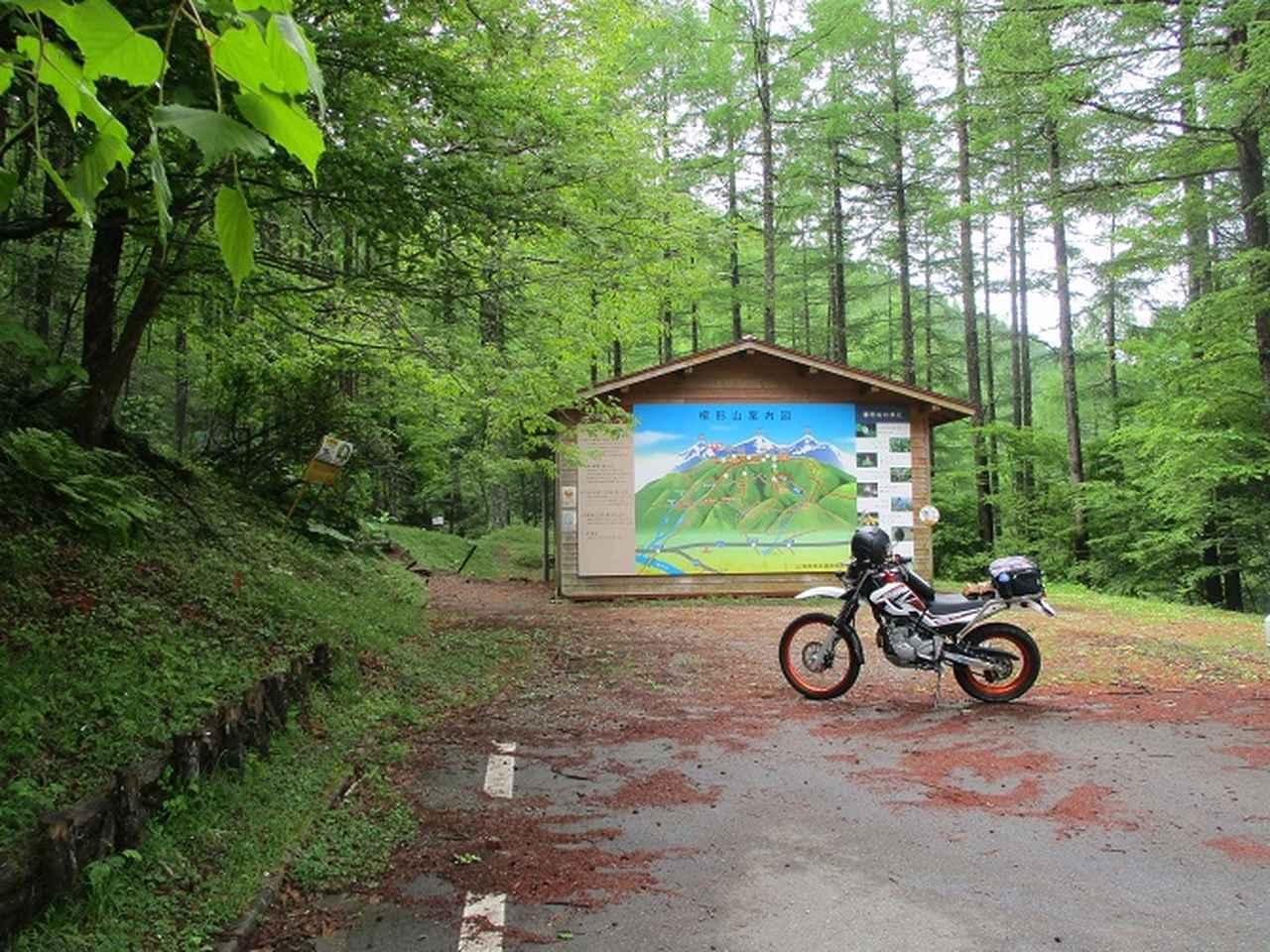 画像1: 7月の山旅会 「櫛形山」 ツアーの下見に行ってきました!