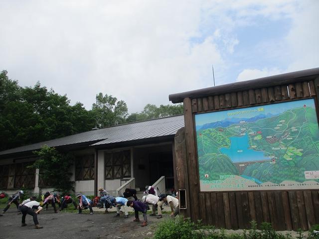 画像1: 岡田ガイドのハイキングコースで 「玉原湿原」 へ行ってきました♪