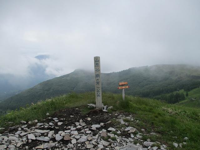 画像5: 7月の山旅会 「男女倉山」 ツアーの下見に行ってきました!