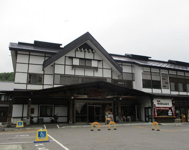 画像1: 7月の山旅会 「八幡平・八甲田山・森吉山」 ツアーの下見に行ってきました!