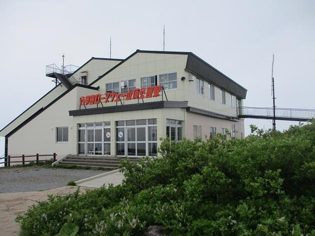 画像14: 7月の山旅会 「八幡平・八甲田山・森吉山」 ツアーの下見に行ってきました!