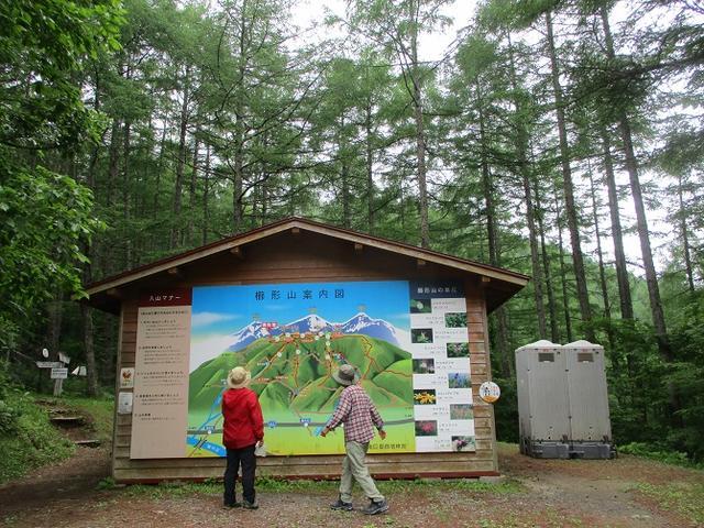 画像1: 7月2日に岡田ガイドのコースで山梨県にたたずむ櫛形山へいってきました♪